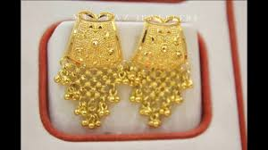 gold earring design with price gold earrings designs with weight and price