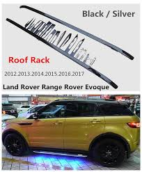 nissan rogue roof rack compare prices on car roof rack for online shopping buy low price