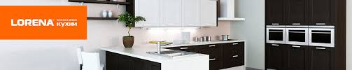 Interior Furnishing Russian Kitchen Manufacturer Chooses 2020 Ideal Spaces
