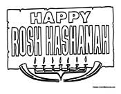 Rosh Hashanah Coloring Pages Rosh Hashanah Colouring Pages