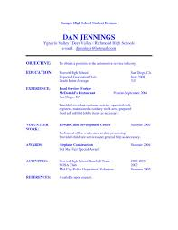 Resume Examples Skills by How To Write Skills In Resume Example Skills On Resume Examples