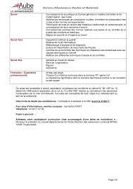 bureau d ordre et d emploi partenariats offres d emplois via le lycée arago
