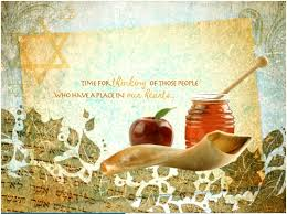 rosh hashanah cards 2017 rosh hashanah greeting cards happy