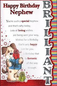 birthday cards for nephew nephew birthday card happy birthday nephew co uk office