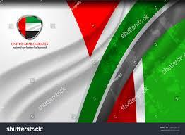 Colors Of Uae Flag National Flag United Arab Emirates Banner Stock Vector 738895657