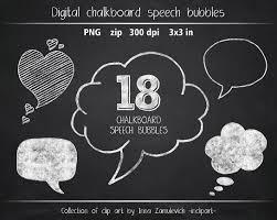 speech bubble hand drawn chalkboard speech bubbles clip art set of 18 various hand