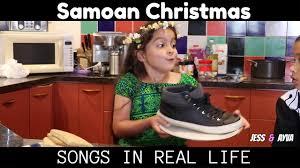 Samoan Memes - songs in real life samoan christmas youtube