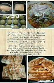 recette de cuisine facile et rapide gratuit épinglé par as la sur oum walid recette facile rapide
