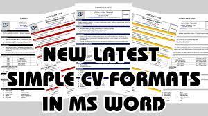 Latest Cv Format New Latest Cv Formats Cv Templates Curriculum Vitae Cv Format