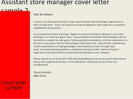 thrift store manager cover letter 69 images sample resume