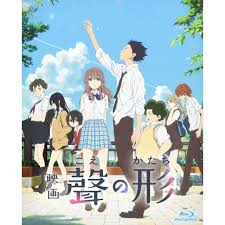 silent voice theatrical anime feature