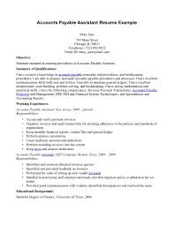 accounts payable resume exle resume sle for accounting assistant stunning accounts