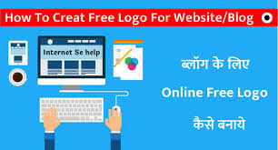 tutorial upload website ke internet website ke liye free logo kaise banaye internet se help