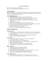 Grocery Store Resume Deli Clerk Cover Letter Deli Clerk Job Description Bakery Deli