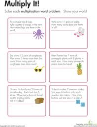 printable multiplication word problems multiplication word problems multiply it worksheet education