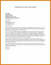 11 application letter as an it student texas tech rehab counseling