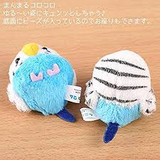 amazon black friday bean bag amazon com black friday sale munyu mom beanbag plush budgies