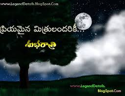 Love Good Night Quotes by Good Night Quotes For Friends In Telugu Hd Wallpapers Images