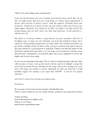 sample cover letter with salary expectations salary history on