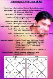 Resume Biodata Sample by Matrimonial Resume Format Resume Format