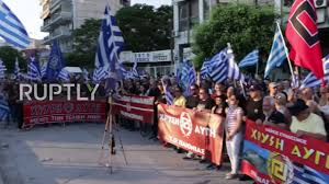 Golden Dawn Flag Greece Golden Dawn Hold Torch Lit Protest Over Macedonia Naming