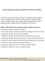 medical device engineer cover letter