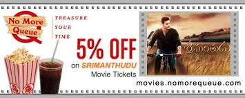 movie ticket coupons new year offer from nomorequeue movie coupon