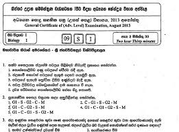download model papers for a l 2015 examination