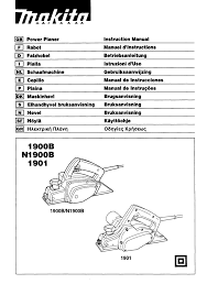 download free pdf for makita n1900b power planer other manual