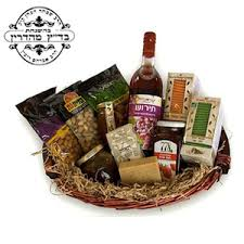 food gift baskets for delivery international kosher gift basket delivery send kosher hers