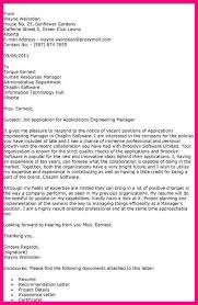 11 engineering job application letter