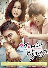 film korea que sera sera discovery of love asianwiki
