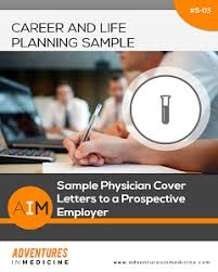 sample physician cover letters to a prospective employer