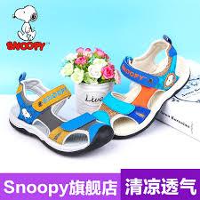 china boy sandals china boy sandals shopping guide alibaba