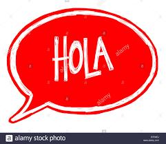 the word beautiful in spanish free here