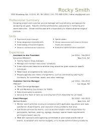 rocky resume 1 3