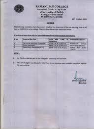 news university of delhi