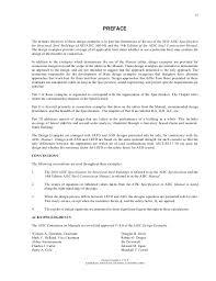 Inventory Specialist Job Description Resume by Steel Construction Manual Design Examples