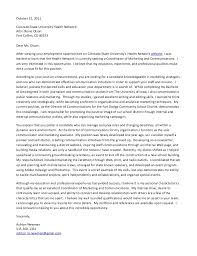 marketing cover letter letter csu coordinator of marketing and communications