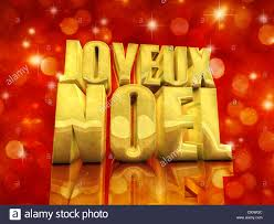 joyeux noel merry best wishes stock photo 39972700
