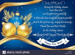 Christmas Cards For Business Clients Thank You Blue Business Greeting Card For The End Of The Year