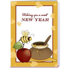 rosh hashanah greetings cards wblqual