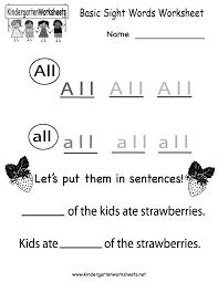 the 25 best kindergarten sight word worksheets ideas on pinterest