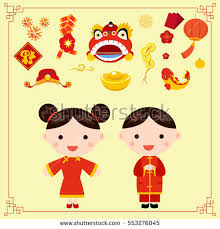 traditional chinese new year celebration happy stock vector