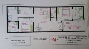 House Plans With Vastu North Facing by Enchanting 25 20 X 40 House Plans Inspiration Design Of 14 Best