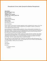 Detention Officer Resume Examples Correctional Officer Cover Letter Docoments Ojazlink