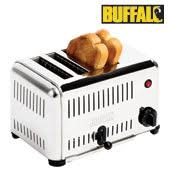 Commercial Toasters For Sale Commercial Toaster Buy Catering Toasters U0026 Professional Toaster