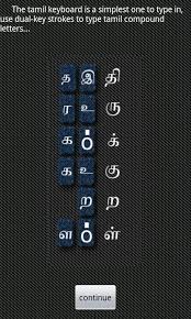 tamil to english dictionary android apps on google play