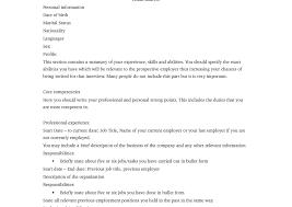 100 resume for bank teller objective resume skills for bank