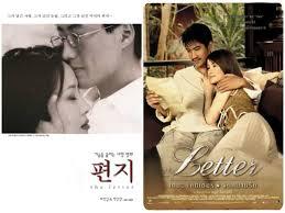 review the letter u2013 เกาหล ใต vs ไทย ความเหม อนท แตกต าง